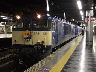 "Limited Express ""Hokuriku"" | by tsuda"