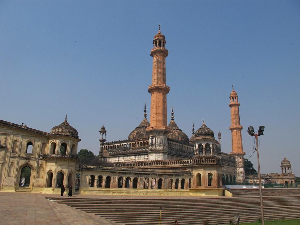 Centre de L'Inde