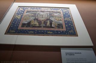 """documenta 12   Haddschi Maqsud At-Tabrizi / Moghul-Indische Albumblätter zum Thema """"Bildungsreise des Gefühls""""   17.Jh (17 c.)   Schloss Wilhelmshöhe   by A-C-K"""
