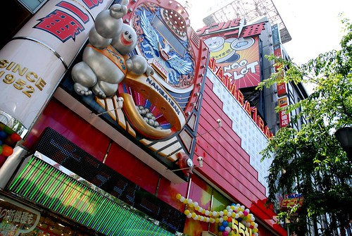 Facade de pachinko | by ghismo