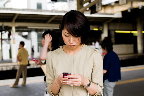 Mika Tanaka | by Joi