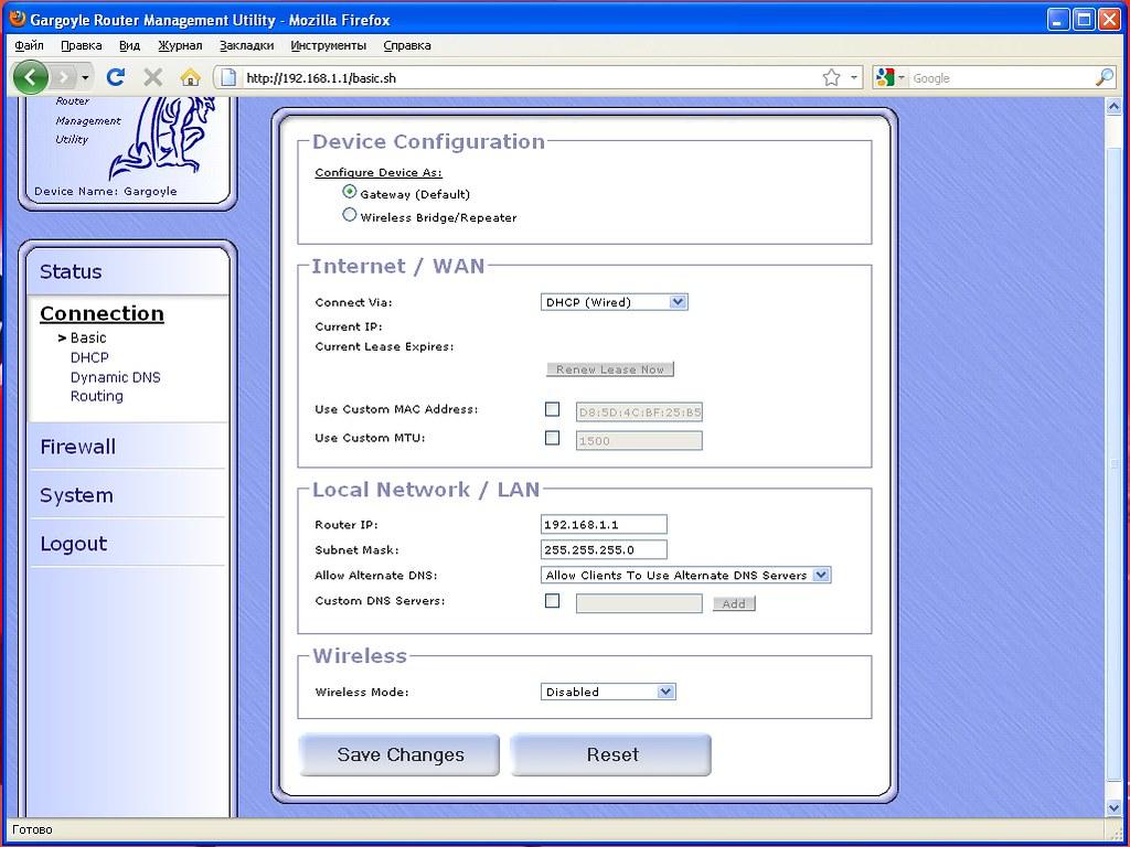 Gargoyle Router - Basic Setup   Gargoyle Router Management U