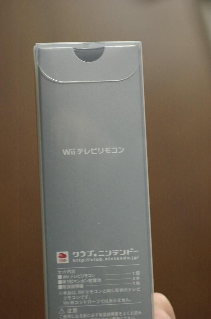 Wii Remote controller