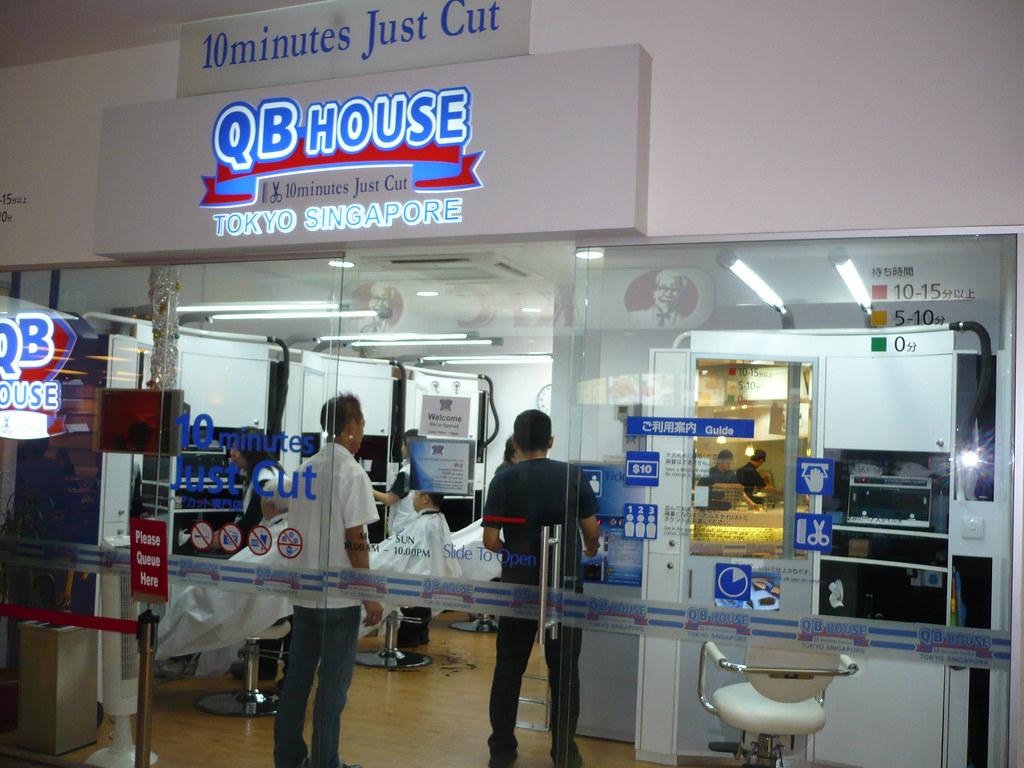 QBhouse 2007-07-03 15-03-30