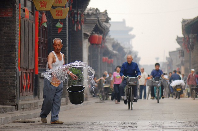 Good morning Pingyao