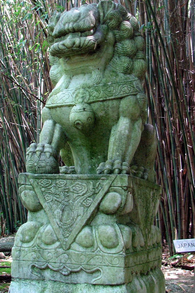 A Stone Lion At Swiss Pines - A Small