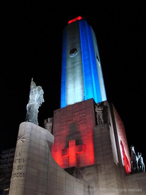 Monumento Nacional a la Bandera - Rosario - Argentina - 50 Aniversario