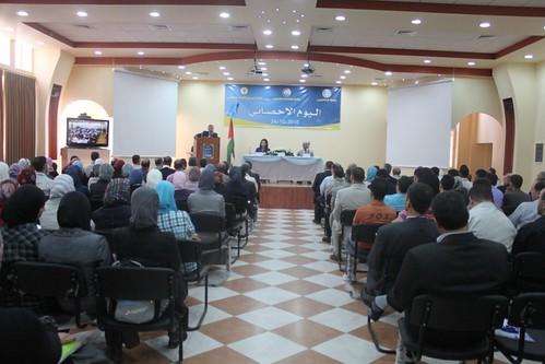 في ppu اليوم فلسطين جامعة فعاليات اختتام بوليتكنك الإحصائي بوليتكنيك