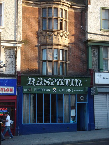 rasputin | by thebattleoflandandsea