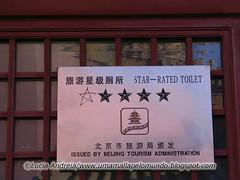 beijing banheiro