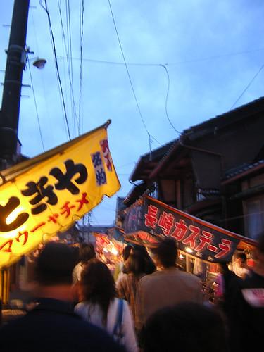 三国祭の風景