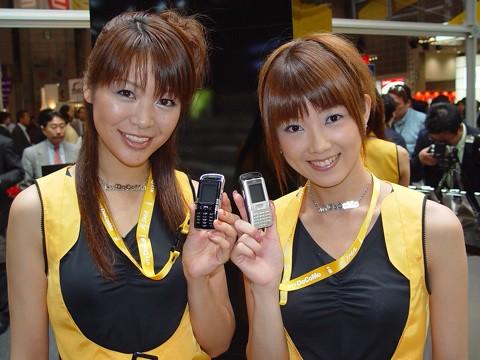2004bizshow04