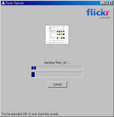 flickr_58