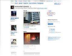flickr_65