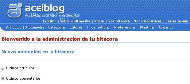 acelblog_cms