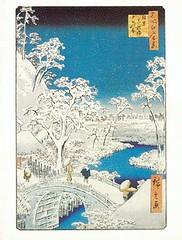 tarjeta-oriental