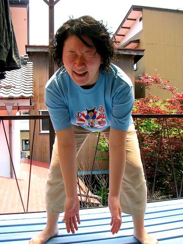Miyuki Master