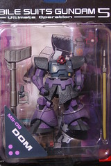 ドム #12(MS-09 DOM)
