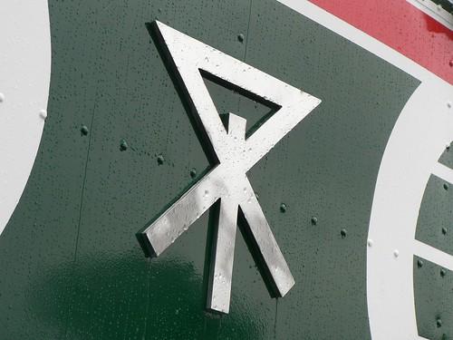 Le logo de la ville d'Osaka ? | by ghismo
