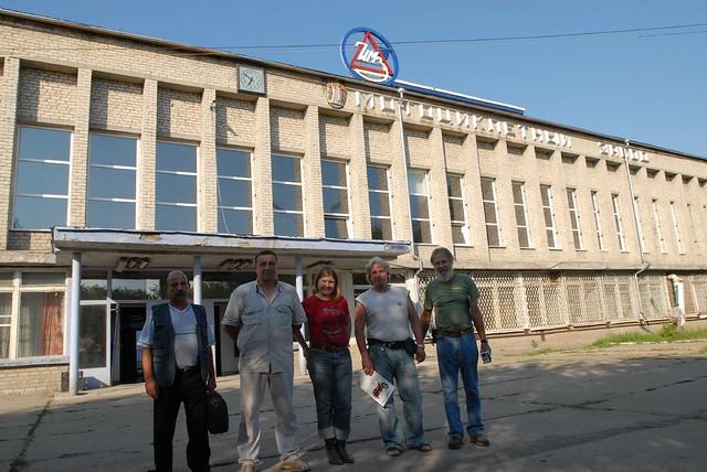 Ural Motorcycle Factory