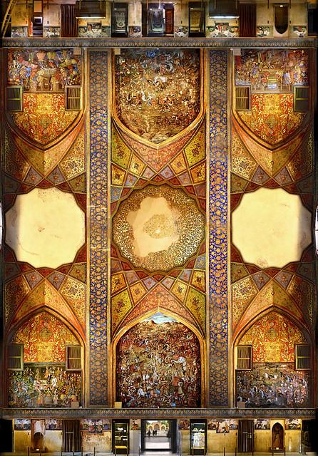 Iran Esfahan Chehel Sotun CSEV_PSD