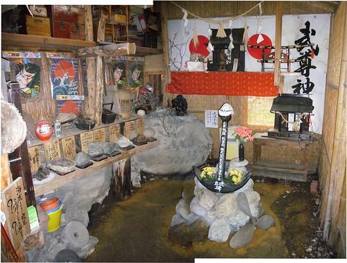 Takaragawa shrine