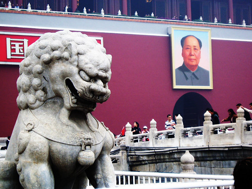Lion and Mao | by Jeff-Chappell