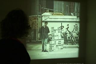 documenta 12 | Lin Yilin / Safely Manoevring Across Lin He Road | 1995 | Fridericianum 2. floor | by A-C-K
