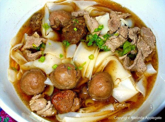 """Hot Bowl of Homemade """"Pho"""" - Vietnamese Beef Noodle Soup (Thai Version)"""