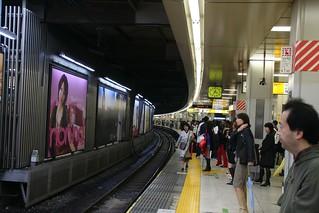 Shibuya (渋谷) Station Platform | by terraplanner