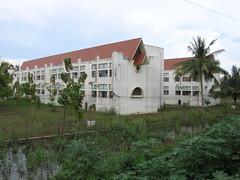 University Of Agriculture, Phnom Penh