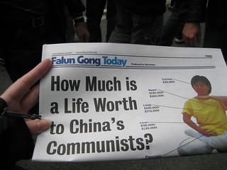 Falun Gong | by lizze