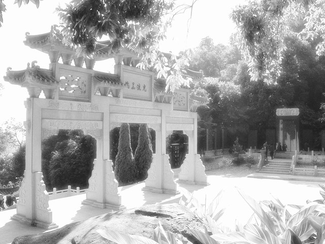 Guangzhou Stele Park IR