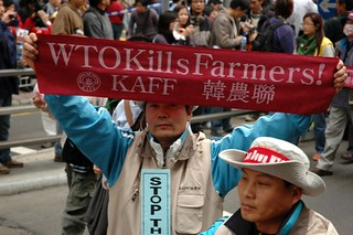 2005 WTO Hong Kong Meeting | by 富柏村 香港写真 Fook Pak Tsuen