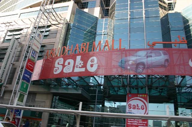 UAE, ABU DHABI mall