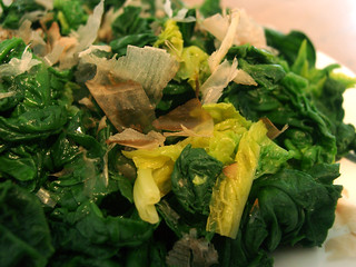 spinach with katsuobushi (bonito flakes)