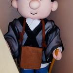 #6610 Bashō doll in gift shop