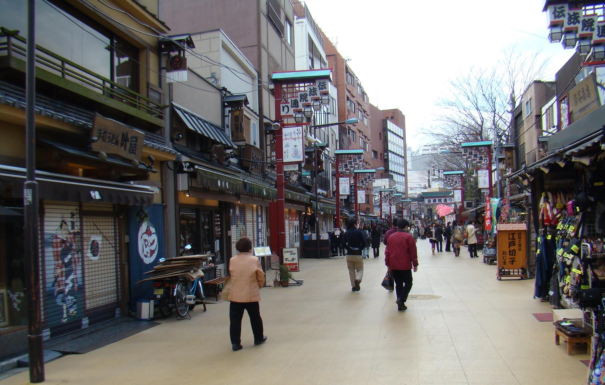 Calle Dempoin Dori Tokio Japón 13