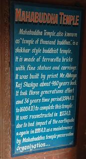 "Mahabuddha Temple sign, Mahabuddha Temple, also know as ""temple of thousand buddhas"" is a skikhar style buddhist temple, Kathmandu, Nepal"