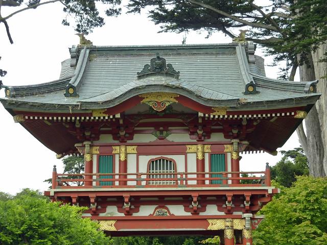 Pagoda in the Japanese Garden in Golden Gate Park