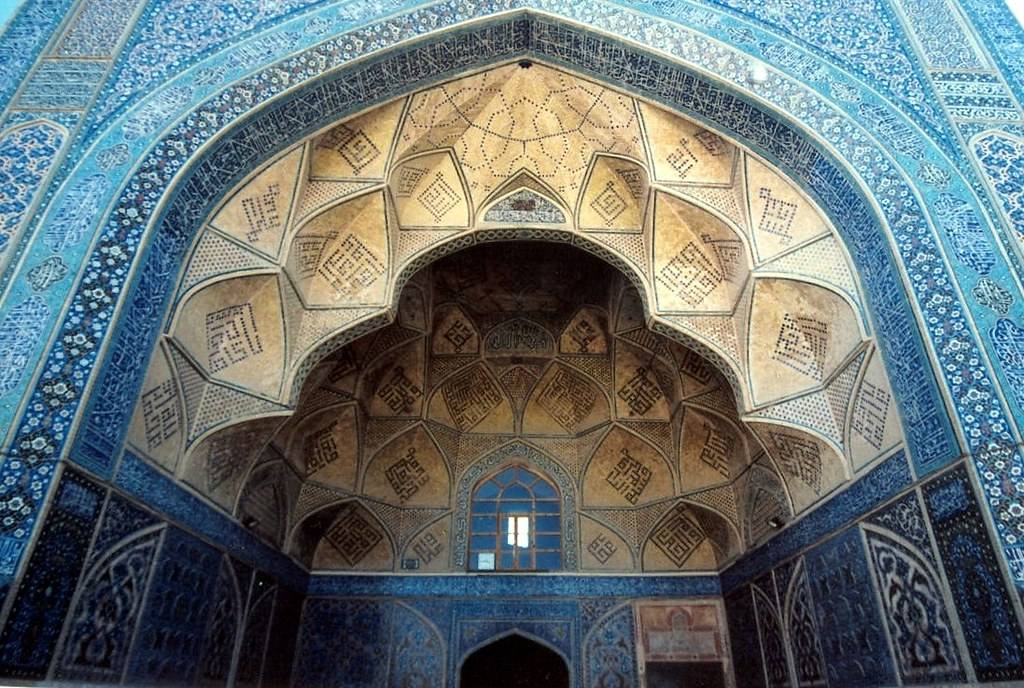 South iwan, Jameh Mosque (Friday Mosque), Isfahan, Iran | Flickr