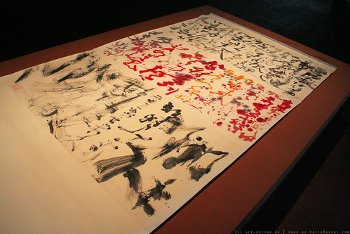 documenta 12 | Yangjiang Calligraphy Group (Zheng Guogu) / Illiteracy No.3 | 2004 | Aue-Pavillon | by A-C-K