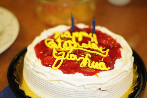 Astonishing Food Dessert Birthday Cake From Stop And Shop Connie Yizhou Wang Personalised Birthday Cards Vishlily Jamesorg