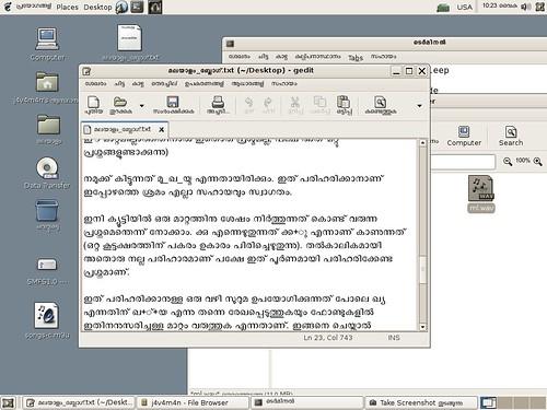 screenshot   by pravi