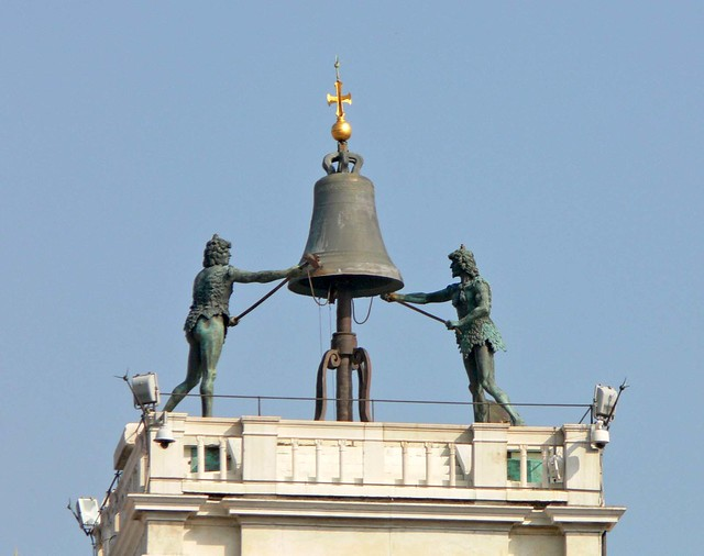 Moors ringing the Bell