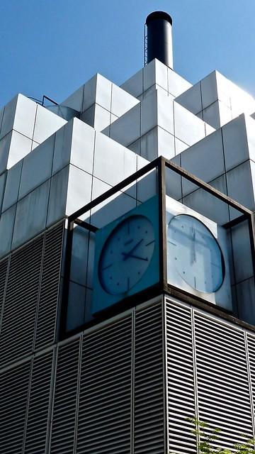 CITIZEN シチズン Clock 時計 Cube, Yokohama Station Area in Yokohama Japan