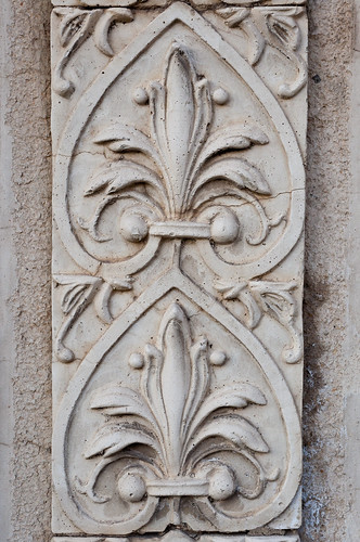 Ornate spade like border on wall | by Horia Varlan