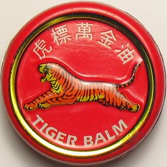 Tiger Balm | by Robbie1
