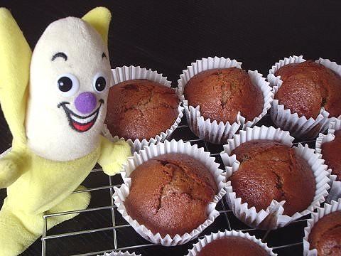 nana presents.. molasses n malibu vegan muffins!