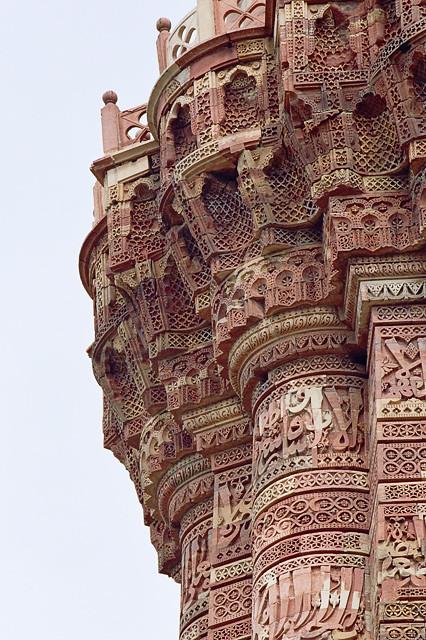 Delhi - Qutub Minar